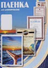 Пленка Office Kit PLP70*100/100 70х100 (100 мкм) 100 шт.