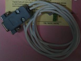 Кабель Болид к С2000 для подключения пульта к компьютеру по последовательному интерфейсу RS-232