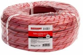 Rexant 01-4783-1