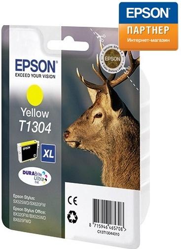 Epson C13T13044010/C13T13044012