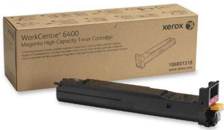 Xerox 106R01318
