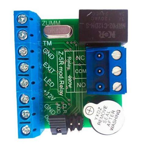 Контроллер IronLogic Z-5R (мод. Relay) автономный, 1364 ключа, интерфейс связи со считывателем Dallas TM (iButton), режимы работы: Обычный/ACCEPT/TRIG