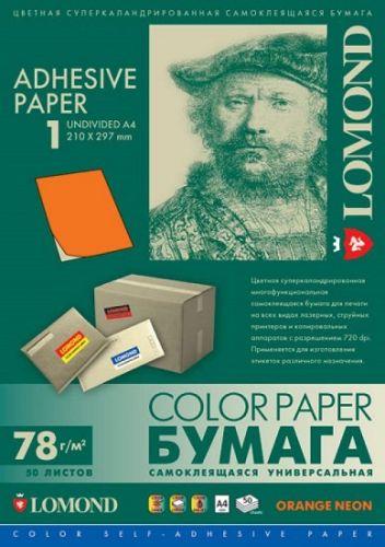 Бумага Lomond 2030005 Самоклеящаяся цветная бумага LOMOND для этикеток, неоновая, оранжевая, A4, (210 x 297 мм), 78 г/м2, 50 листов