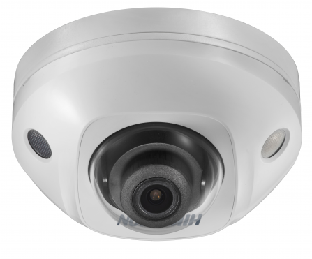 HIKVISION DS-2CD2523G0-IWS (2.8 MM)