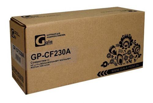 Картридж GalaPrint CF230A (№30A) 1600 копий