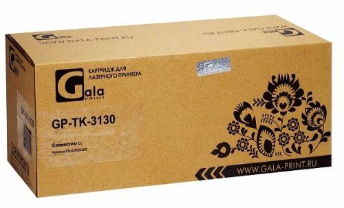 Тонер-туба GalaPrint TK-3130 WC с бункером отработанного тонера 25000 копий