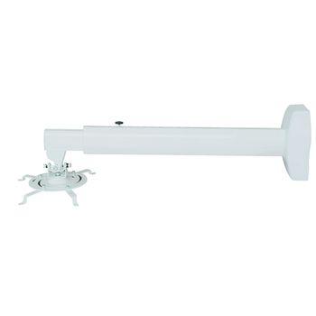 Крепление Wize WTH72120 универсальное для короткофокусного проектора, 72-120 см, до 24кг