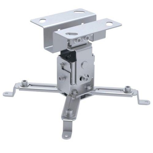 Крепление Digis DSM-2S потолочное для проектора, 43-65 см, до 20кг, серебристый