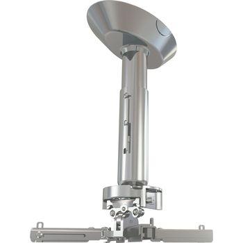 Крепление Wize PR11A-S универсальное для проектора, 15-28 см, до 23 кг, серебро