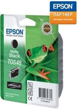 Epson C13T05484010