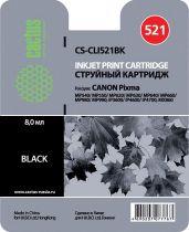 Cactus CS-CLI521BK
