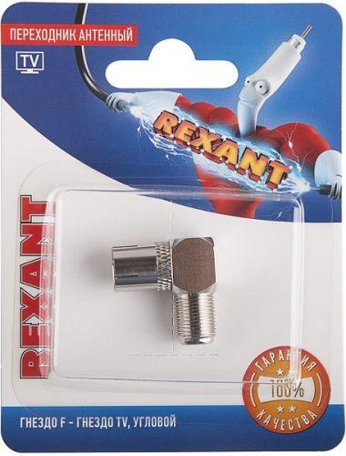 Переходник Rexant 06-0026-A антенный, (гнездо F - гнездо TV), угловой