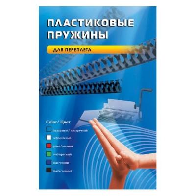 Пружина Office Kit BP2140 Пластиковая, 6 мм, прозрачная,100шт.