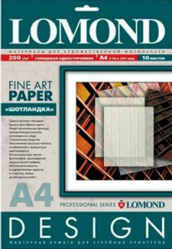 Lomond 0921041