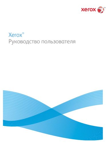 Опция Xerox 5225KD2 Руководство пользователя XEROX WCP 52xx