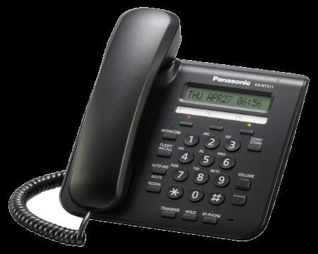 Проводной IP-телефон Panasonic KX-NT511ARUB проводной телефон panasonic kx ts2363ruw