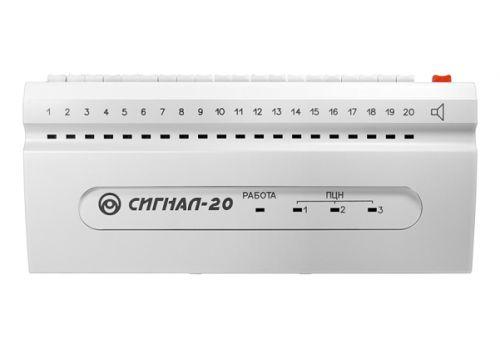Устройство доступа Болид Сигнал -20 контроль 20 шлейфов ОПС,3 выхода на ПЦН,интерфейс RS 485.