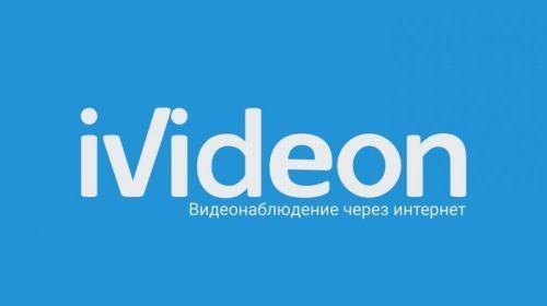 Ключ активации Ivideon Online (1 год) на ПО Ivideon Cloud. тариф Online для 1 камеры брендов Ivideon/Nobelic
