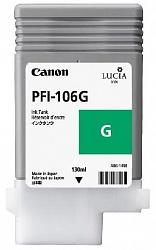 Картридж Canon PFI-106 (6628B001)