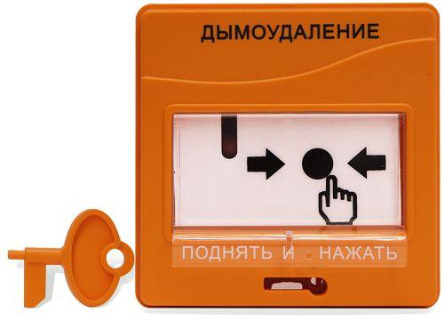 Устройство Болид УДП 513-3АМ исп.02 дистанционного пуска адресное для С2000-КДЛ со встроен.изолятором КЗ,