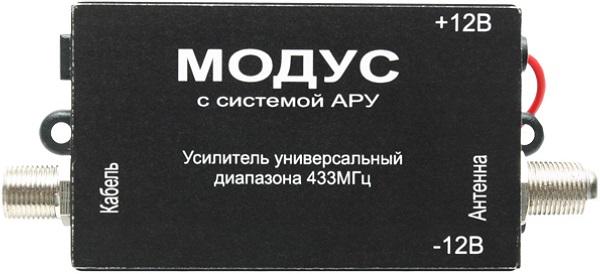 Аргус-Спектр Модус-А