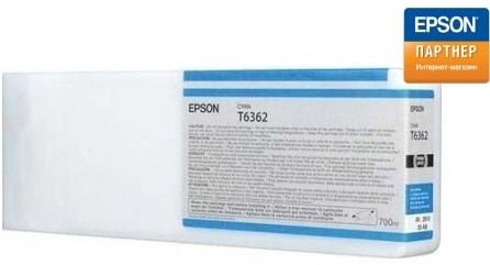 Epson C13T636200