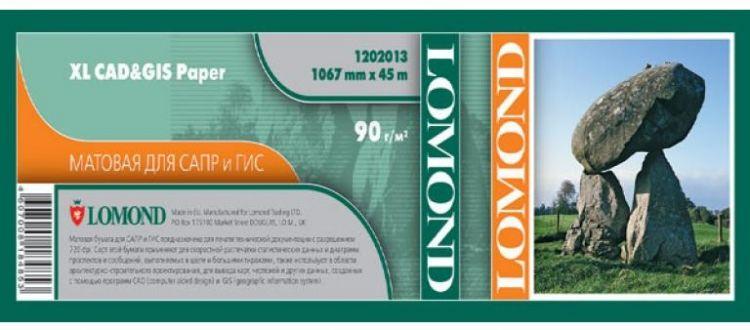 Lomond 1202013