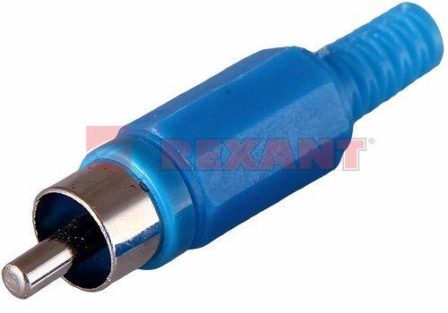 Штекер Rexant 14-0405 RCA