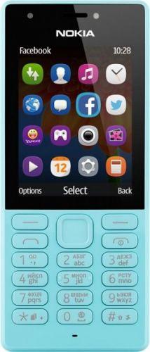 Мобильный телефон Nokia 216 Dual Sim A00027787 blue мобильный телефон nokia 216 dual sim синий