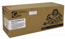 GalaPrint CC530A/718