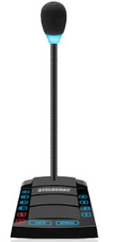 Переговорное устройство Stelberry S-660 6-канальное цифровое для АЗС