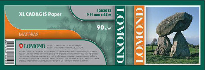 Lomond 1202012