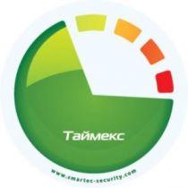 Smartec Timex CCTV