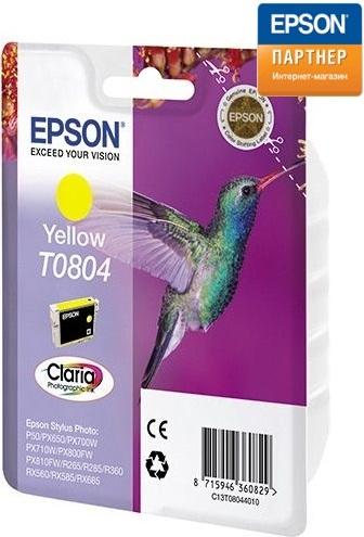 Картридж Epson C13T08044011 для P50/PX660 жёлтый