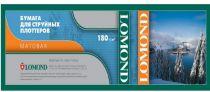 Lomond 1202093