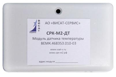 Модуль Россия СРК-М2-ДТ датчика температуры