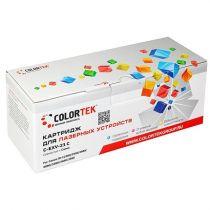 Colortek CT-CEXV21C