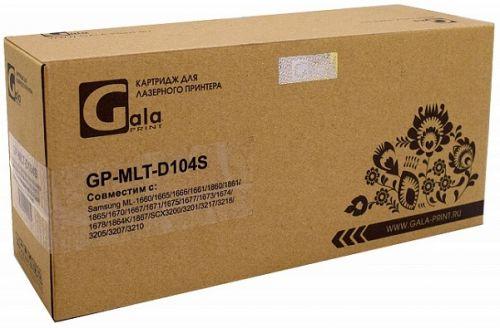 Картридж GalaPrint MLT-D104S 1500 копий