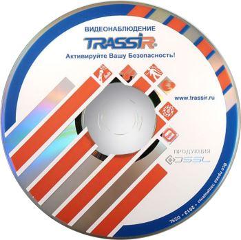 ПО TRASSIR ActiveDome+ TRASSIR ® - Авто + ручной режимы (обзорный + поворотный каналы), включает TRASSIR SIMT