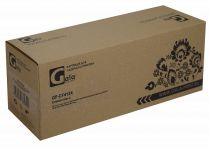 GalaPrint GP_CF413X/046H_M