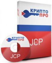 """КРИПТО-ПРО СКЗИ """"КриптоПро JCP"""" версии 2.0 на одном рабочем м"""