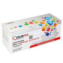 Colortek CT-52D5H00