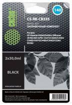 Cactus CS-RK-CB335